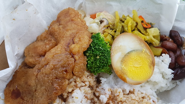 taiwanese pork chop